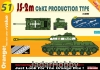 Dragon 9151 1/35 JS-2m ChZK Production Type ...