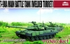 ModelCollect UA72001 1/72 T-90A (Welded Turret)