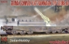 ModelCollect UA72043 1/72 Germany Schwerer ...