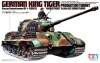 Tamiya 35164 (SALE K) 1/35 King Tiger ...