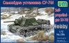 UM 286 1/72 Self-propelled gun SU-76I